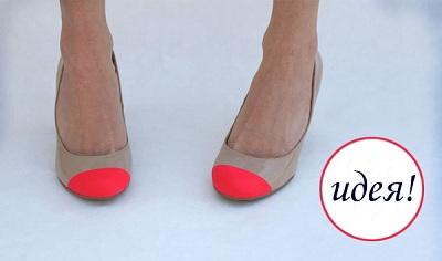 Идеи как украсить, переделать бежевые туфли
