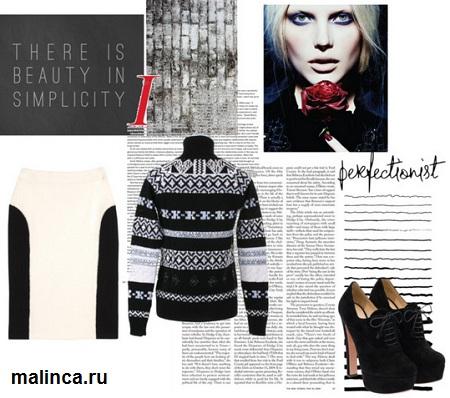 сеты одежды с чем носить свитер с норвежским рисунком