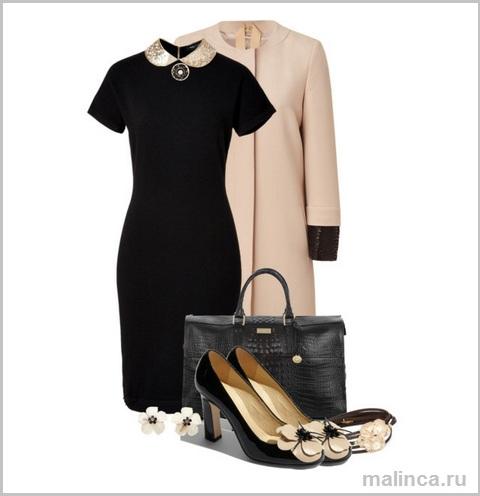 С чем носить платье футляр - сеты одежды