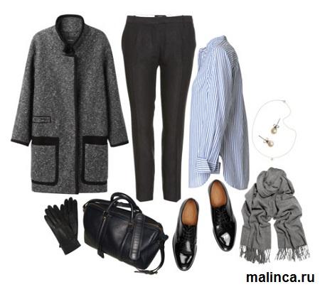черные лоферы с серым пальто