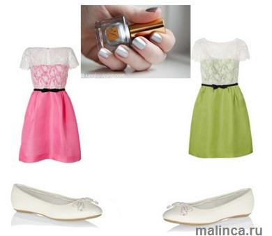 С чем носить белые балетки - сеты одежды белые балетки